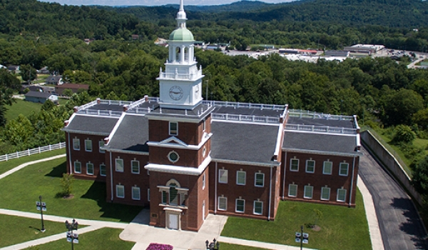 Hutton School of Business at Cumberlands granted special accreditation, new program approvals by IACBE
