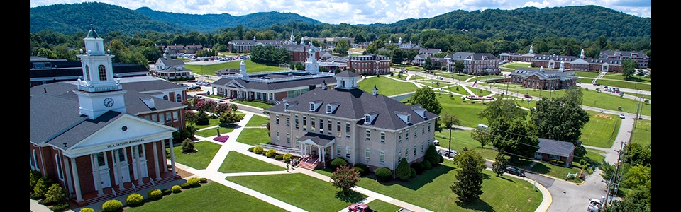 University of the Cumberlands campus
